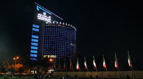 بانک صادرات مشهد